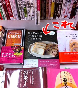 111010_bookStore.jpg