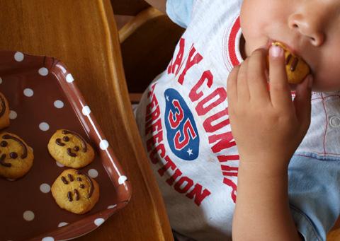 090615_cookie2.jpg