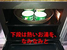 110212_muffin6.jpg