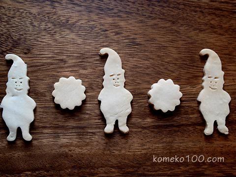 120820_cookie_3.jpg