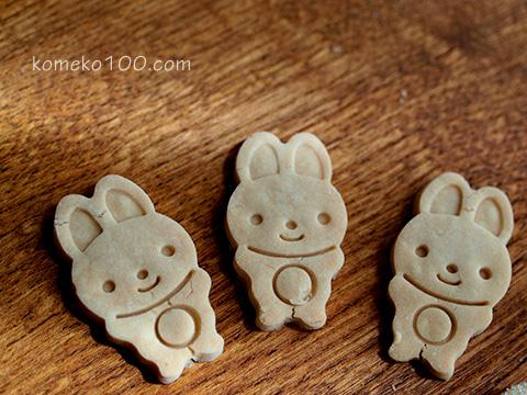 120821_cookie_5.jpg