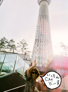 120830_Skytree_1.jpg