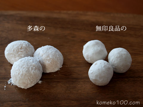 121025_snowball.jpg