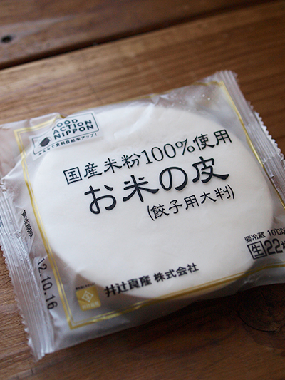 121110_KomekoGyoza1.jpg