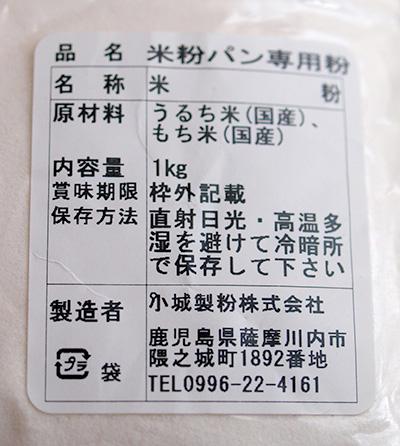 130508_Kojo2.jpg