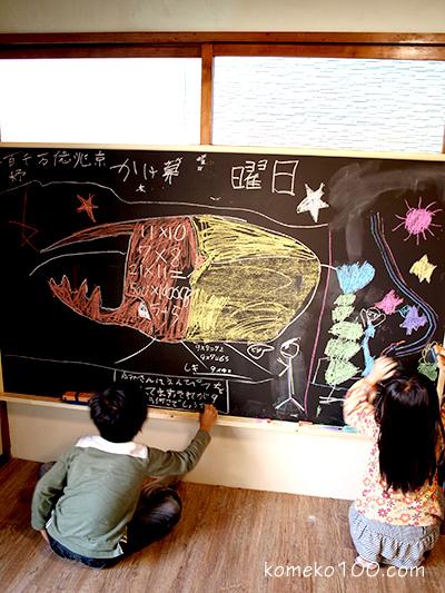 131101_openning_kokuban.jpg