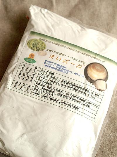 140821_TakanariPan4.jpg