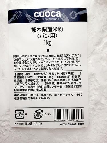 140903_mizuhochikara.jpg