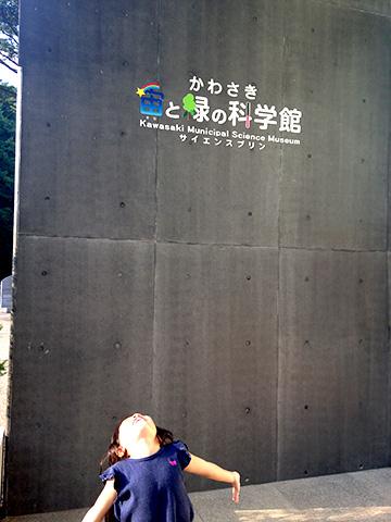 140914_IkutaRyokuchi_07.jpg