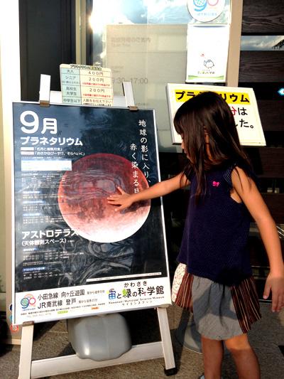 140914_IkutaRyokuchi_08.jpg