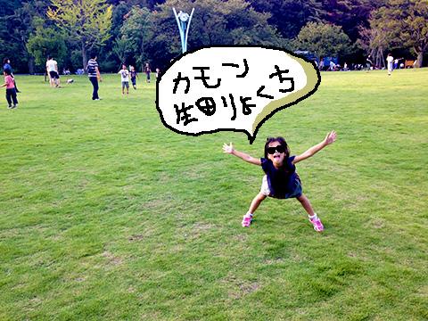 140914_IkutaRyokuchi_19.jpg