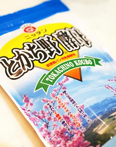 140920_Tokachino01.jpg