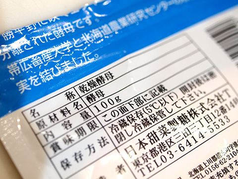 140920_Tokachino02.jpg