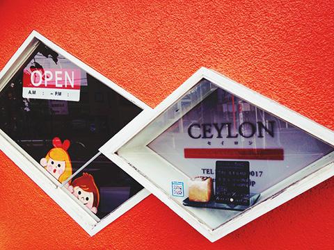 141112_Ceyron3.jpg