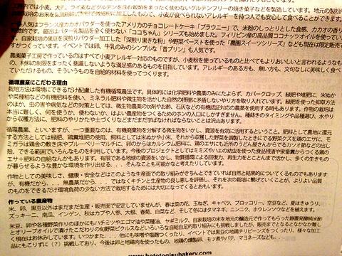 141212_Hototogisu10.jpg