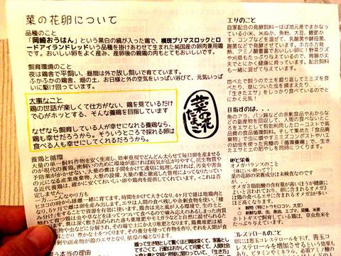 141212_Hototogisu11.jpg
