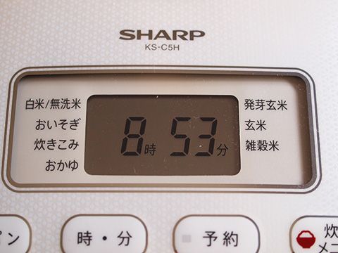 150301_SharpRiceCooker02.jpg