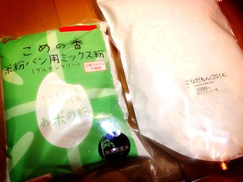 150424_konadamon.jpg
