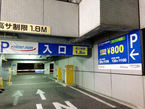 150811_parking1.jpg