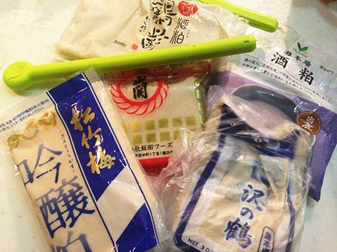 151127_Sakekasu2.jpg