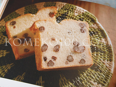 160220_book_cake1.jpg