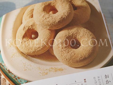 160220_book_cake3.jpg