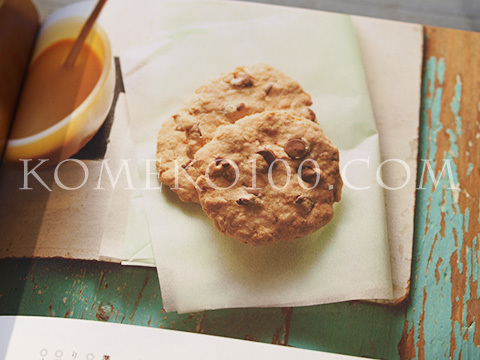 160220_book_cookie1.jpg