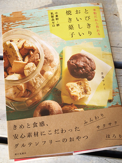 160220_book_cover1.jpg