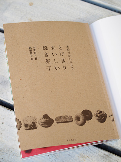 160220_book_cover5.jpg