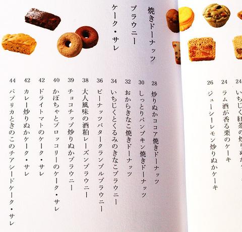 160220_book_index2.jpg