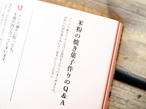 160220_book_qa.jpg