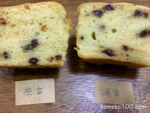 160531_komeko6.jpg