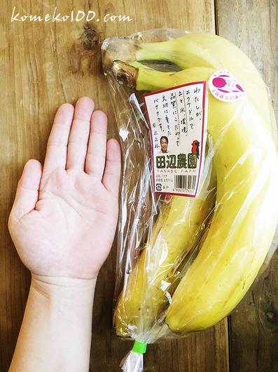170222_banana.jpg