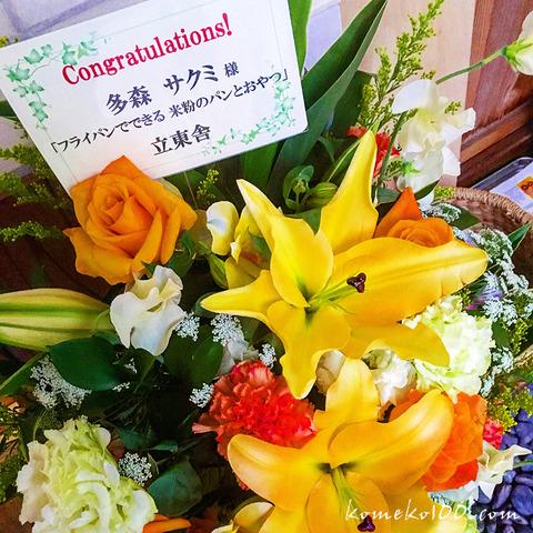 170222_flower_rittosya.jpg