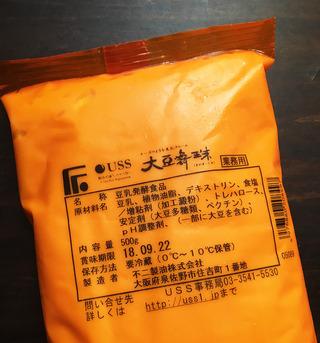180723_PB_Japan02.jpg