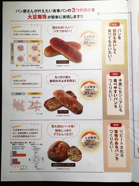 180723_PB_Japan05.jpg
