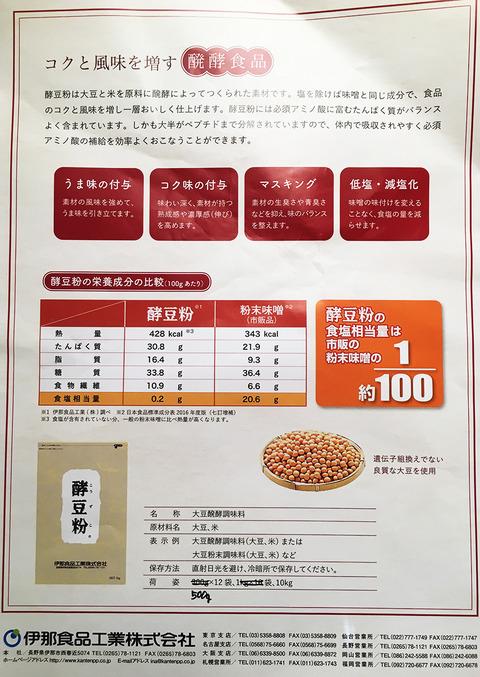 180723_PB_Japan06.jpg