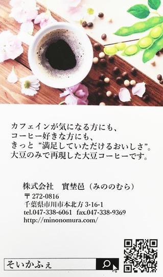 180723_PB_Japan10.jpg