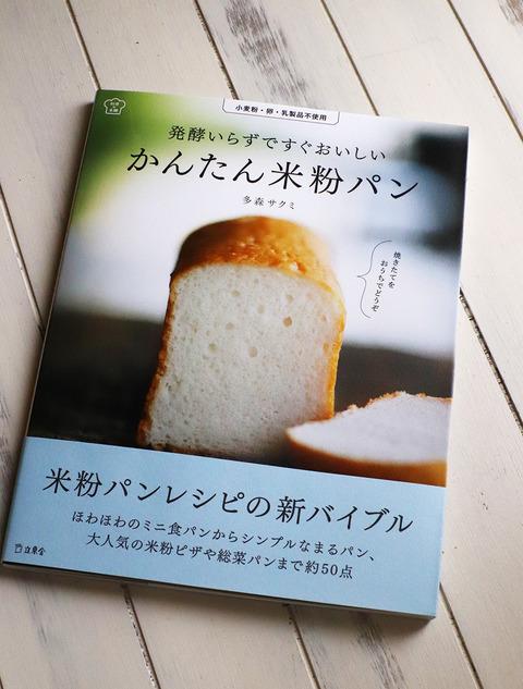 180912_book01.jpg
