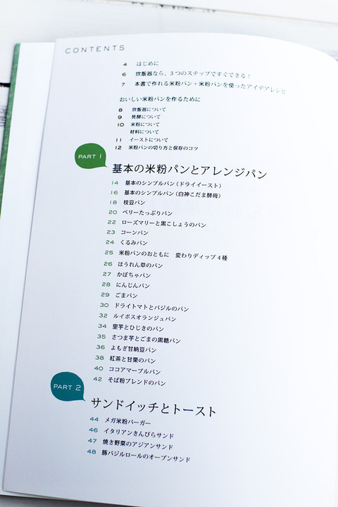 190111_SuihankiBook02.jpg