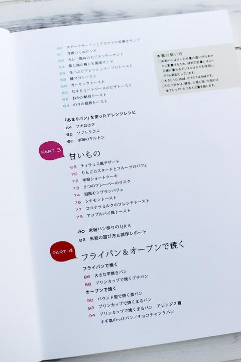 190111_SuihankiBook03.jpg