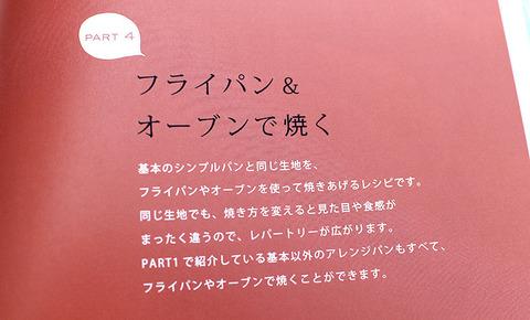 190111_SuihankiBook06.jpg