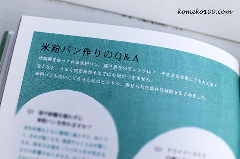 190111_SuihankiBook11.jpg