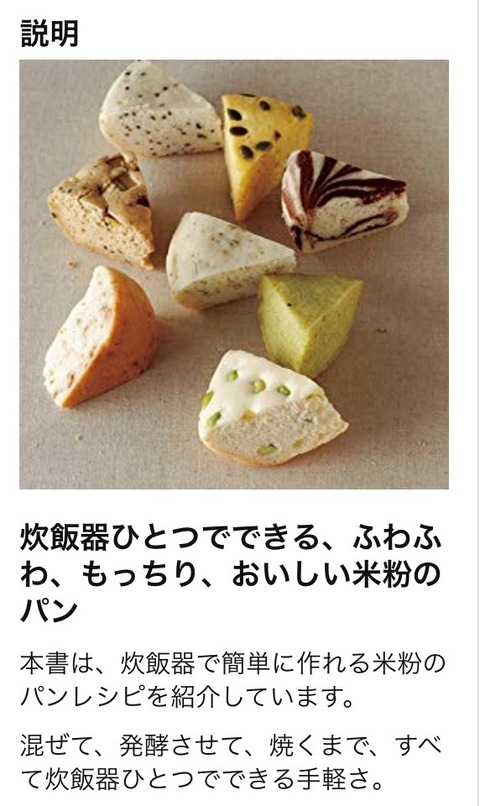 1901203_AmazonSuihanki2.jpg