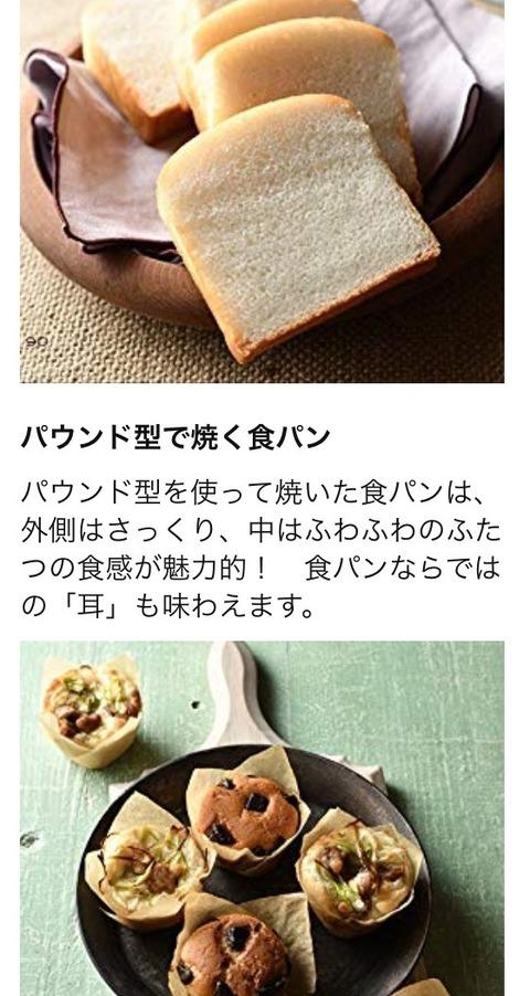 1901203_AmazonSuihanki3.jpg