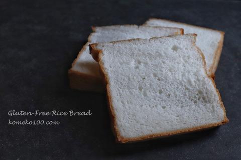 190807_Loaf01.jpg