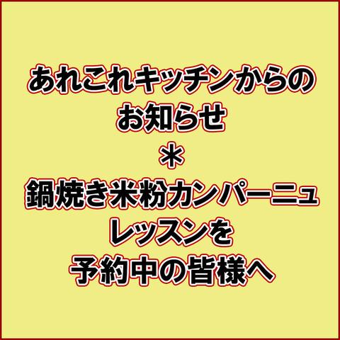 200217_info.jpg