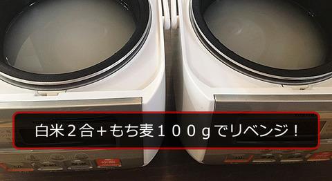 200504_kirari09.jpg