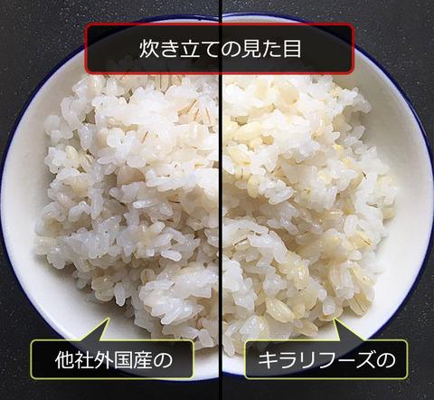 200504_kirari12.jpg