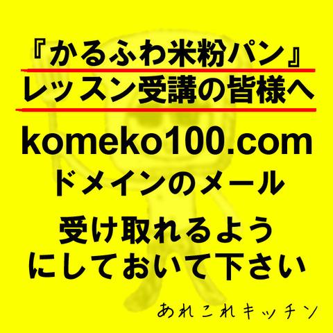200531_domain_alert.jpg